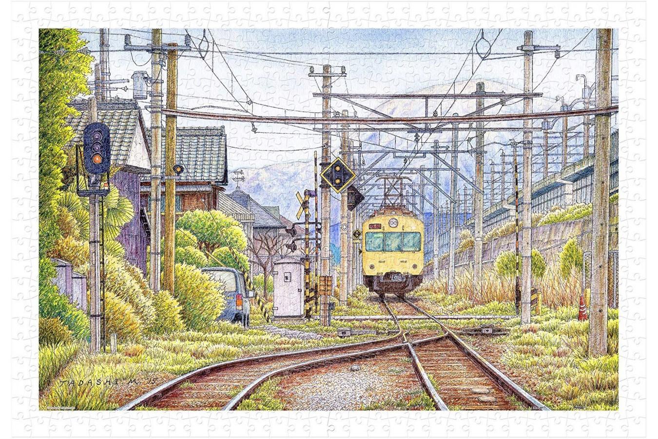 Puzzle din plastic Pintoo - Cotton Lion - Tadashi Matsumoto - Melting Snow, 600 piese (H2138) imagine