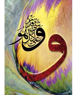 Puzzle KS Games - Ali Eminoglu: Allah, 1.000 piese (KS-Games-11365)