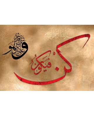 Puzzle KS Games - Allah Her Seye Kadirdir, 1.000 piese (KS-Games-11474)