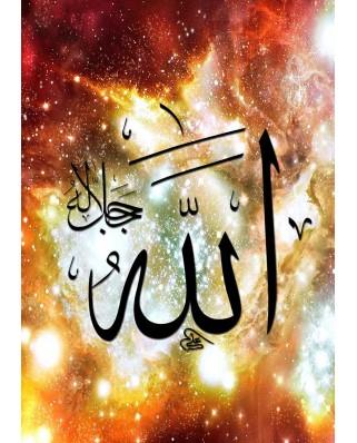 Puzzle KS Games - Allah, 1.000 piese (KS-Games-11254)