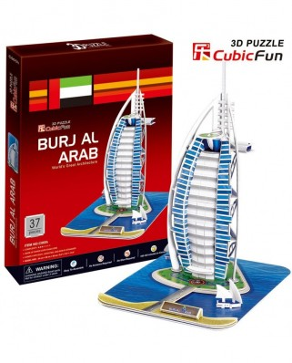 Puzzle 3D Cubic Fun - Burjal-Arab, 44 piese (Cubic-Fun-C065H-2)