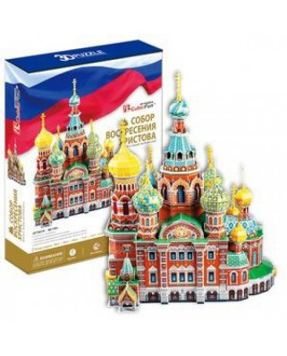 Puzzle 3D Cubic Fun - Russia: St Spilled Blood Savior Cathedral, 233 piese (Cubic-Fun-MC148H)