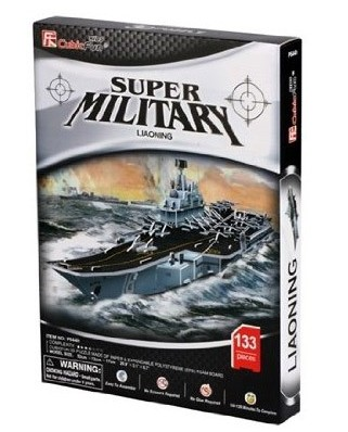 Puzzle 3D Cubic Fun - Super Military Liaoning, 133 piese (Cubic-Fun-P644H)