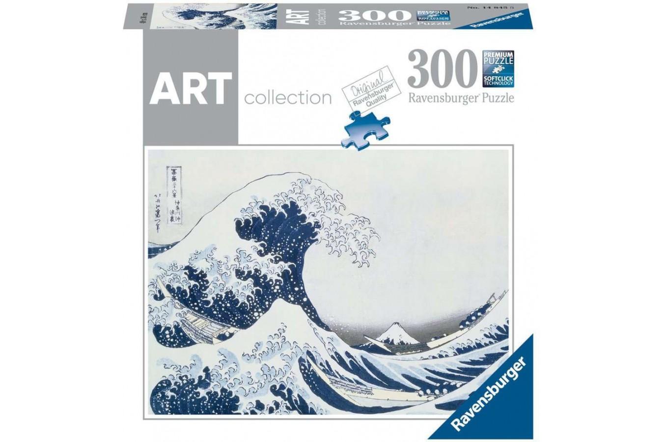 Puzzle Ravensburger - Katsushika Hokusai: The Great Wave, 300 piese (14845)