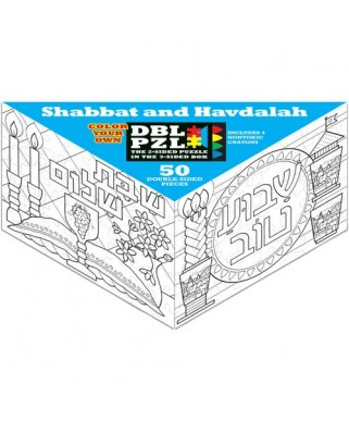 Puzzle Pigmen & Hue - Shabbat and Havdalah, 50 piese fata/verso (Pigment-and-Hue-CYOSNH-01115)
