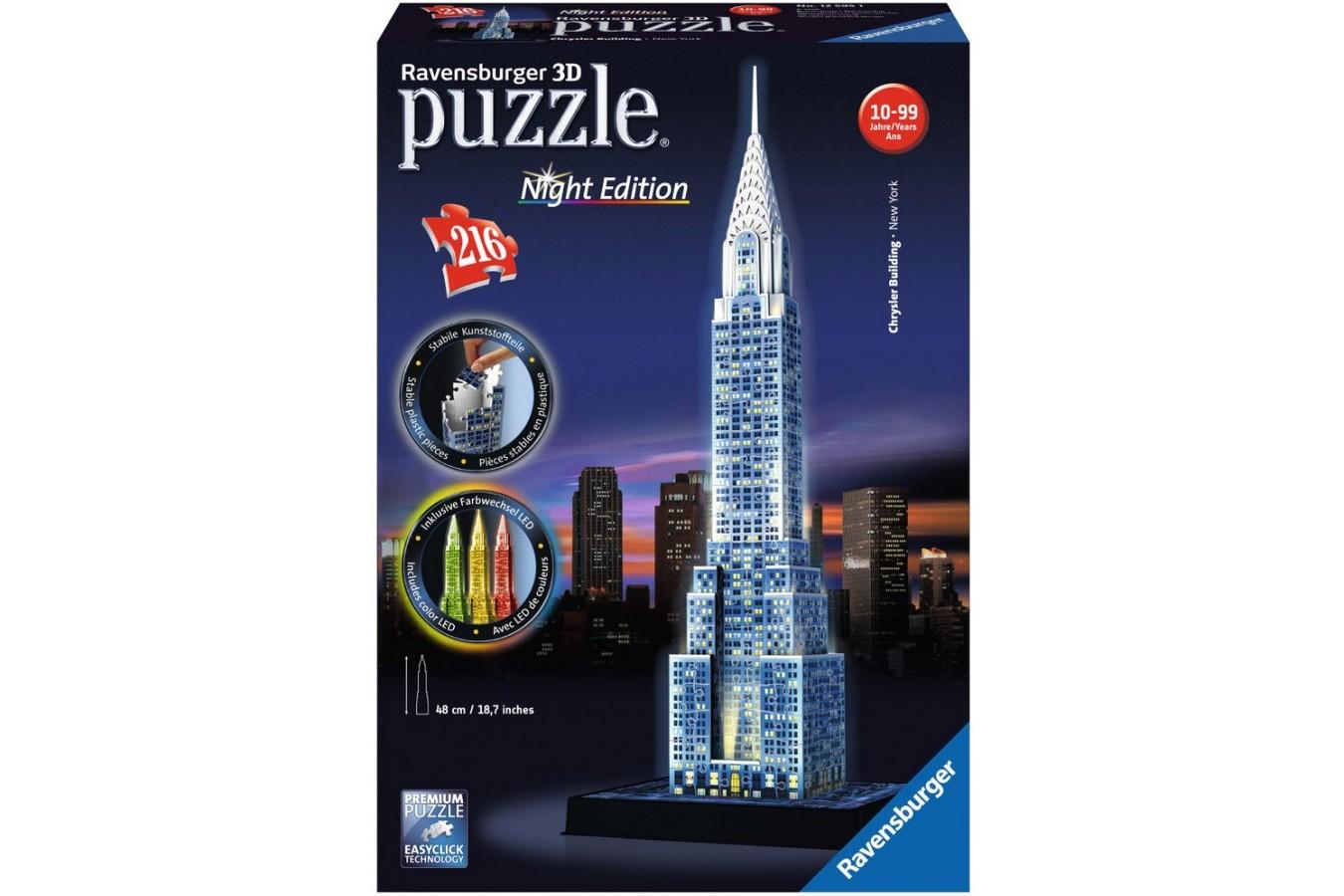 Puzzle glob Ravensburger - Cladirea Chrysler, 216 piese (12595)