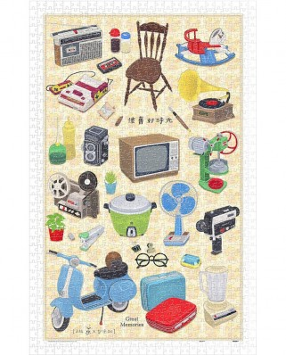 Puzzle din plastic Pintoo - Great Memories, 1.000 piese (H2008)
