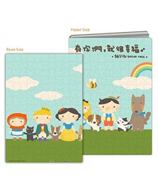 Puzzle din plastic Pintoo - Puzzle Cover - Happiness & Friendship, 329 piese (Y1018)