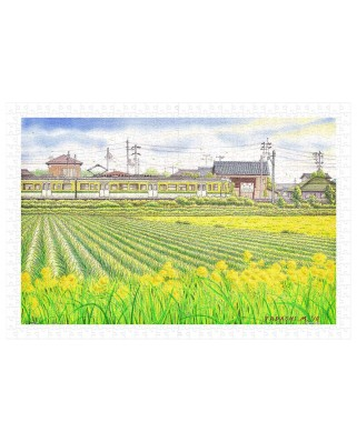 Puzzle din plastic Pintoo - Tadashi Matsumoto: Early Summer, 600 piese (H2139)