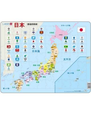 Puzzle Larsen - Japan Political Map, 70 piese (K92-JP)