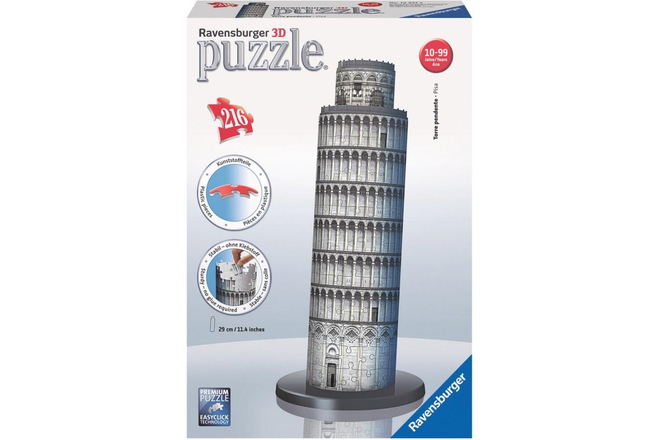 Puzzle 3D Ravensburger - Turnul Din Pisa, 216 piese (12557)