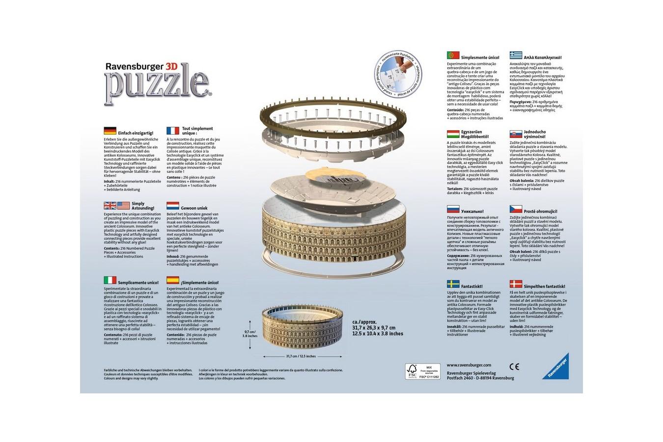 Puzzle 3D Ravensburger - Colosseum, 216 piese (12578)