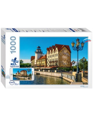 Puzzle Step - Kaliningrad, Russia, 1.000 piese (61501)