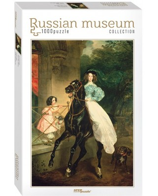 Puzzle Step - Karl Briullov: Horsewoman, 1.000 piese (60305)