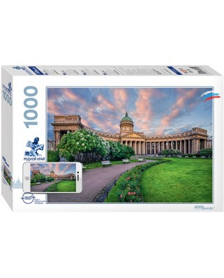 Puzzle Step - Kazan Cathedral, St. Petersburg, 1.000 piese (61500)