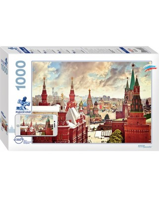 Puzzle Step - Kremlin, Moscow, 1.000 piese (61499)