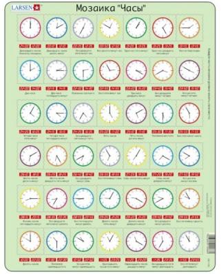 Puzzle ceas Larsen - Clock Puzzle (in Russian), 42 piese (59563)