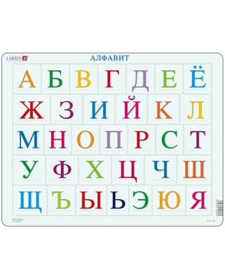 Puzzle Larsen - A B C Puzzle (in Russian), 26 piese (59520)