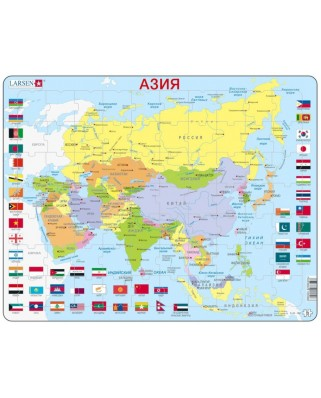 Puzzle Larsen - Asia (in Russian), 70 piese (59507)