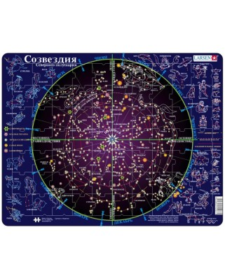 Puzzle Larsen - Constellations (in Russian), 70 piese (59571)