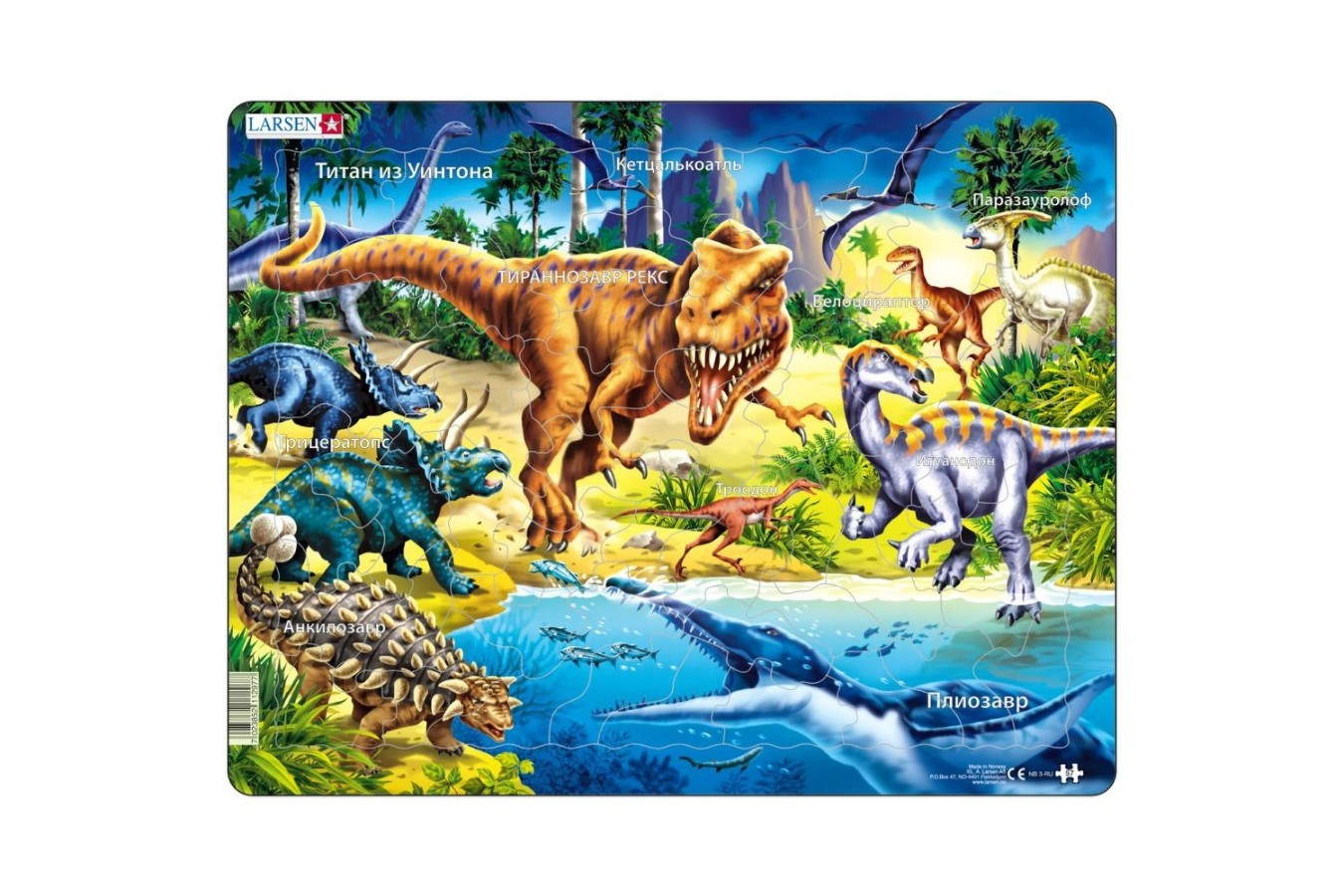Puzzle Larsen - Dinosaurs (in Russian), 57 piese (59548)