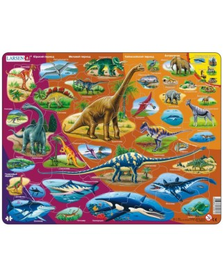 Puzzle Larsen - Dinosaurs (in Russian), 85 piese (59491)
