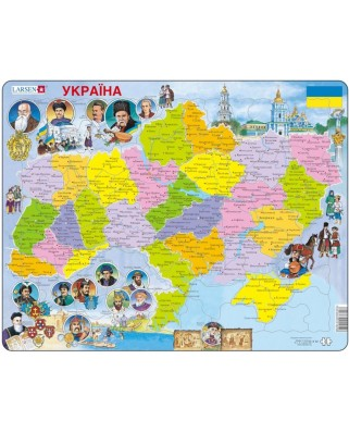Puzzle Larsen - Political Map of Ukraine, 82 piese (48616)