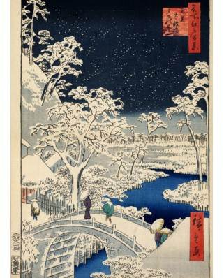 Puzzle Grafika Kids - Hiroshige Utagawa: Drum bridge at Meguro and Sunset Hill, 1857, 300 piese (49747)