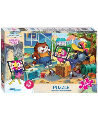 Puzzle Step - Parrot Kesha, 1.000 piese (63752)