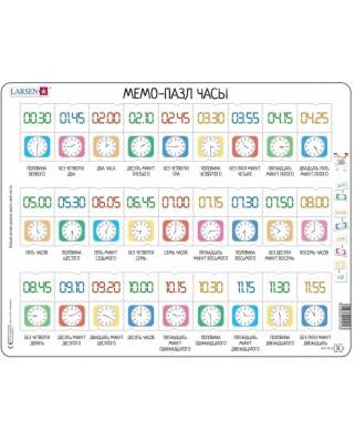 Puzzle Larsen - MemoPuzzle (in Russian), 54 piese (GP5-RU)